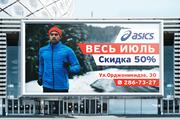 Design for outdoor advertising 9 - kwork.com