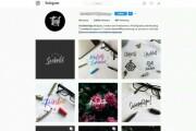Instagram profile design for 5 days 5 - kwork.com