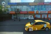 Create a virtual photo tour 3D 5 - kwork.com