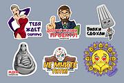 Sticker art 6 - kwork.com