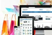 Write online store on CMS opencart 11 - kwork.com