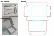 Packaging of cardboard or micro-corrugated cardboard 5 - kwork.com