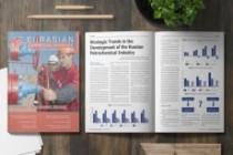 Design magazine page, layout 3 - kwork.com