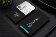 Make the design of business cards 5 - kwork.com