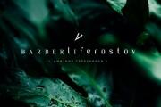 I will develop 3 stylish, font logo 10 - kwork.com
