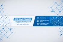 Design for Youtube channel 7 - kwork.com