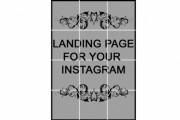 Design an Instagram Landing Page 5 - kwork.com