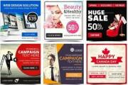 Instagram Template Banners - 50 Designs 10 - kwork.com