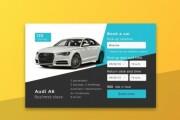 Web design for your site 16 - kwork.com