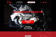 Web design for your site 24 - kwork.com