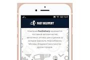 Building Your Mobile-Friendly Site 9 - kwork.com