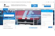 Create a website on Wordpress 11 - kwork.com