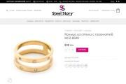 Online store based on Woocommerce 13 - kwork.com