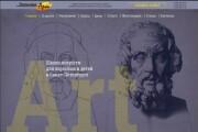 Landing page design 4 - kwork.com
