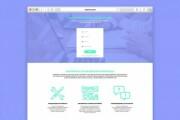 Site page design in PSD 9 - kwork.com