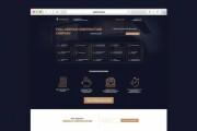 Site page design in PSD 11 - kwork.com