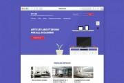 Site page design in PSD 13 - kwork.com