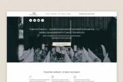 Make a Website design 5 - kwork.com