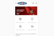 Website adaptation for mobile devices 8 - kwork.com
