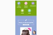 Website adaptation for mobile devices 12 - kwork.com