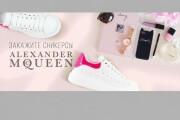 Banner for Instagram 10 - kwork.com