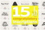 I'll send 15 inscriptions. Large selection of ready-made inscriptions 8 - kwork.com
