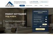 Web design 11 - kwork.com