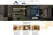 Web design 13 - kwork.com