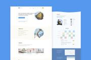 UI UX. Web-design, Landing page 8 - kwork.com