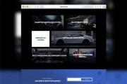Landing page design. 1 screen 14 - kwork.com