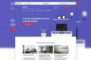 Landing page design. 1 screen 17 - kwork.com