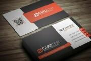 I'll make a business card design 7 - kwork.com
