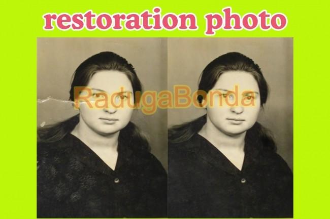 Photo restoration 1 - kwork.com