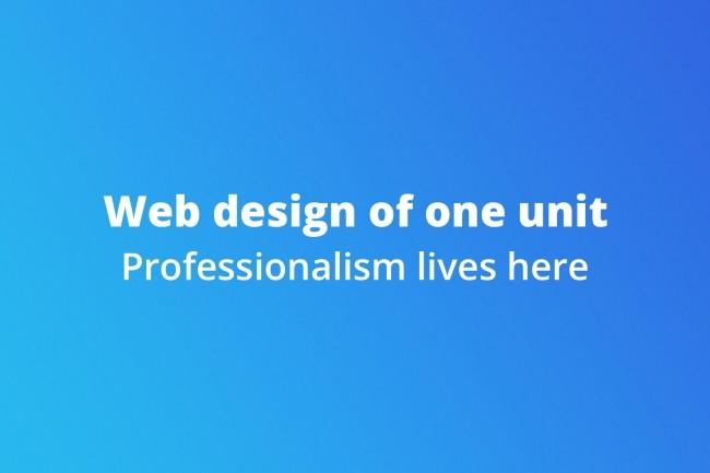 Block on the site 3 - kwork.com