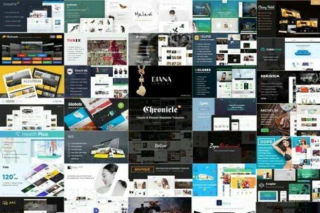 250 PSD templates site 2 - kwork.com