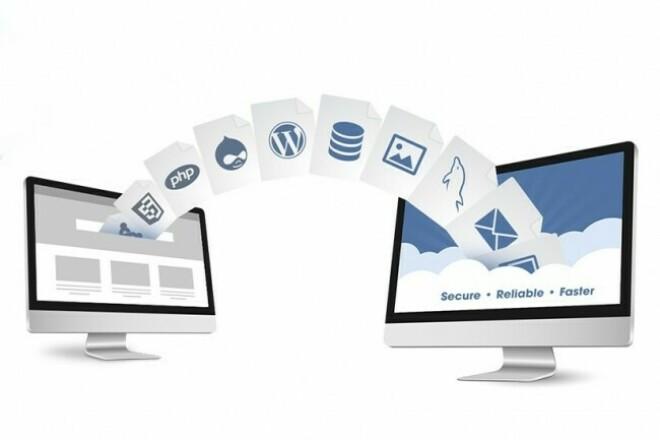 Move or transfer your website or hosting 1 - kwork.com