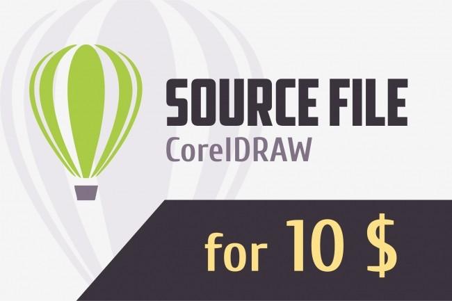 Buy source in CorelDRAW 1 - kwork.com