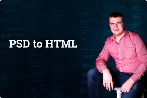 PSD to HTML 1 - kwork.com