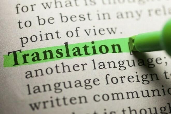 Translation of English into Russian 1 - kwork.com