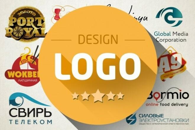 I will design a professional modern logo for your business 1 - kwork.com