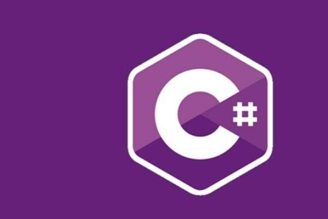 Programming on C# 1 - kwork.com