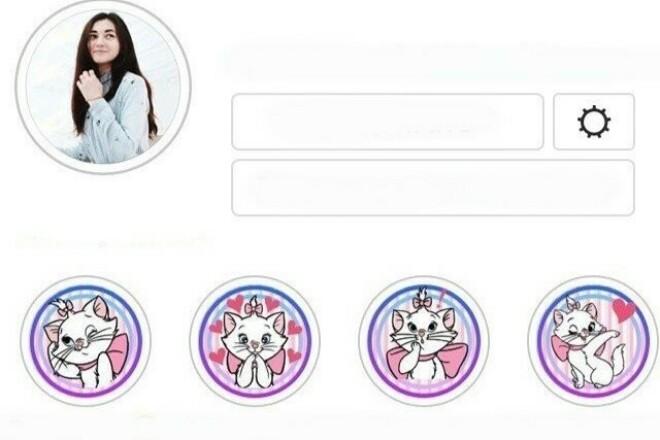 I will design your Instagram account 3 - kwork.com