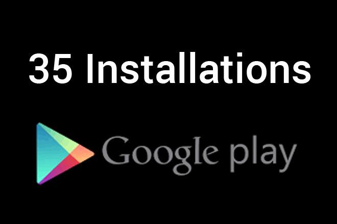 35 App Installations on Google Play 4 - kwork.com