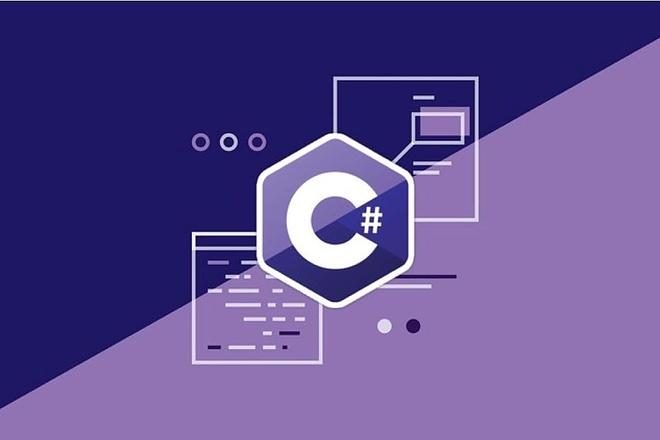 I will write a C# script for the Unity engine 1 - kwork.com