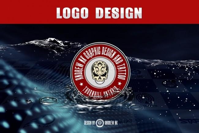 I will develop three original variants of the logo 1 - kwork.com