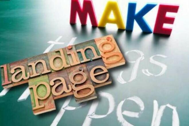 Make a copy of the landing page 3 - kwork.com