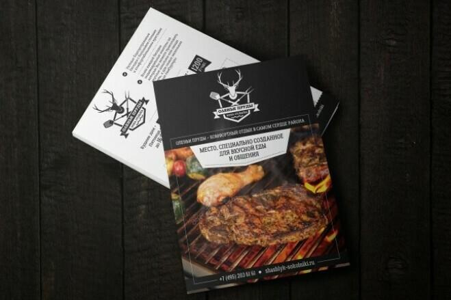I will design a professional food flyer, poster 4 - kwork.com