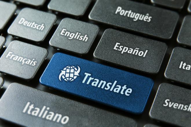 Translate text 1 - kwork.com