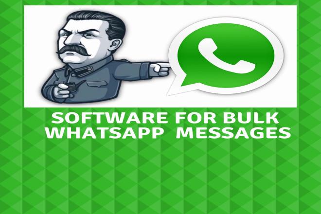 Software for bulk messages whatsapp 2 - kwork.com