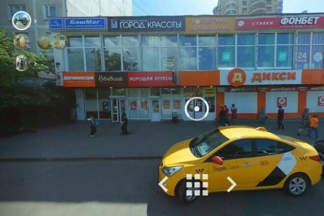 Create a virtual photo tour 3D 2 - kwork.com